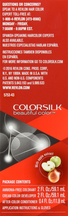 Colorsilk 43 Medium Golden Brown By Revlon
